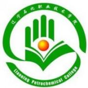 遼寧石化職業技術學院