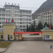 六盘水市民族职业技术学校