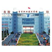 四川省自贡市电子信息职业技术学校