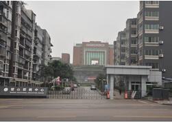 重庆市璧山职业教育中心