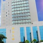 重庆五一高级技工学校