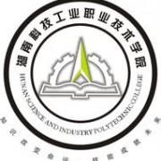 湖南科技工业职业技术学院
