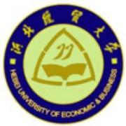 河北经贸大学经济管理学院