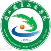 闽北职业技术学院