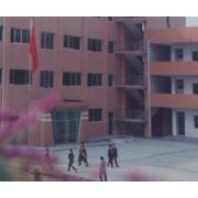 自贡舞蹈学校