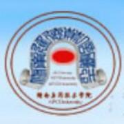 湖南应用技术学院
