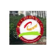 重庆市合川职业教育中心