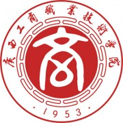 广西工商职业技术学院