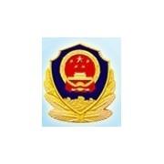 四川司法警官職業學院