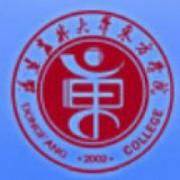 福建农林大学东方学院