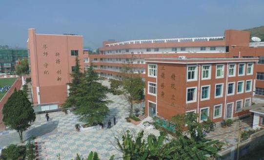 乌当区民族职业中学