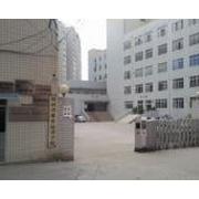 贵州省体育运动学校