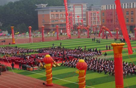 黄平县中等职业技术学校