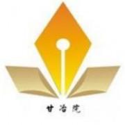 甘肃有色冶金职业技术学院