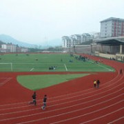 重庆市石柱土家族自治县第一职业学校