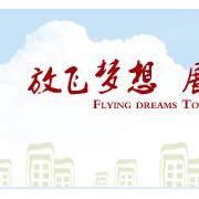 重庆市工艺美术学校