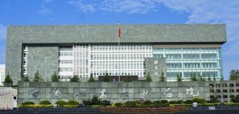 贵州省地质技工学校
