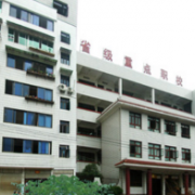 锦屏县中等职业技术学校