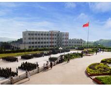 重庆松藻技工学校