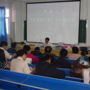 三都县职教中心