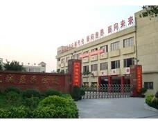 重庆益民技工学校