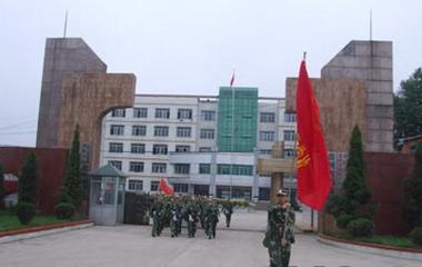 贵州省消防学校