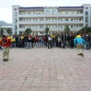 贵定县中等职业学校