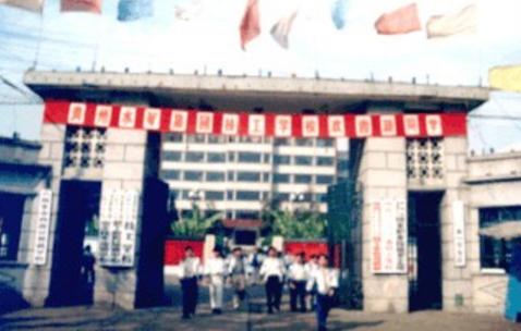 六盘水市理工职业技术学校