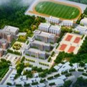 织金县职业技术高级中学