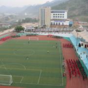 荔波县职业高级中学