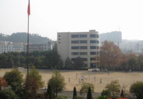 贵州省农业机电学校
