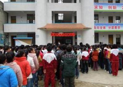 德江县民族职业技术学院