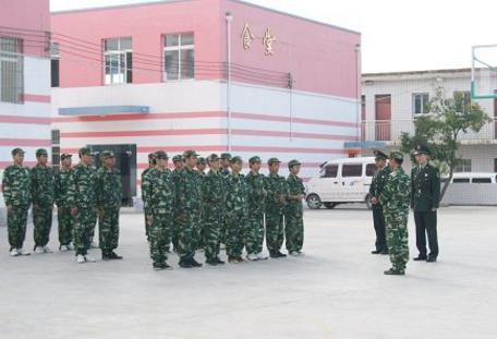 花溪区职业教育培训管理中心