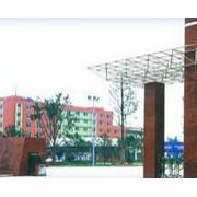 成都铁路工程学校