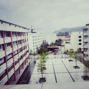 阆中师范学校