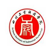 四川工业科技学院建筑工程学院