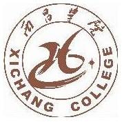 西昌学院工程技术学院