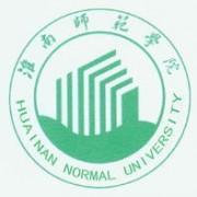 淮南师范学院