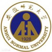 安徽师范大学