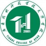 广东技术师范学院天河学院