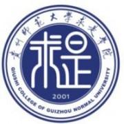 贵州师范大学求是学院