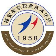 西安航空职业技术学院