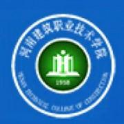 河南建筑职业技术学院