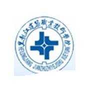 黑龙江建筑职业技术学院