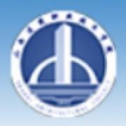 山西建筑职业技术学院