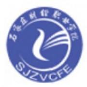 石家庄财经职业学院