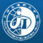 天津交通职业学院