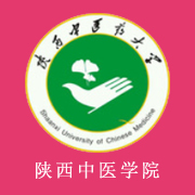陕西中医学院