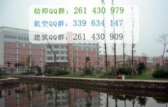 四川航天职业技术学院网站网址