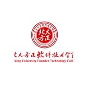 北京北大方正软件技术学院